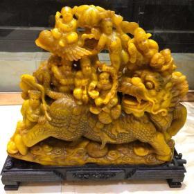 早年旧藏寿山石田黄传今通古八仙麒麟摆件一个   不带底座长70厘米 高57厘米 宽20厘米,重约137斤