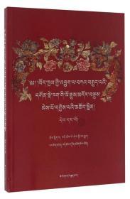 藏区竹巴噶举派寺院大全(1 藏文版)