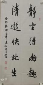 孙岐法:河南省书法家协会会员。