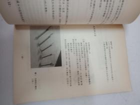 石膏模制作技艺