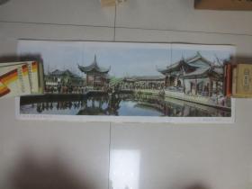 昆明翠湖公园海心亭(2开,年画)未用过