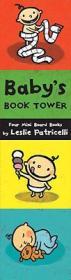 Baby's Book Tower: Four Mini Board Books