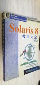 Solaris 8技术大全