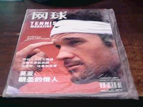 网球 2004年4月