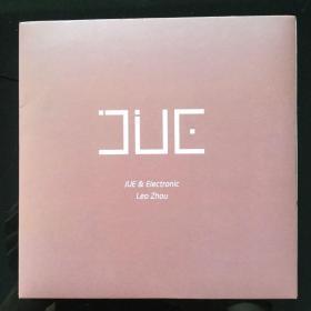 Leo Zhou(周磊)《JUE & Electronic》正版音乐CD
