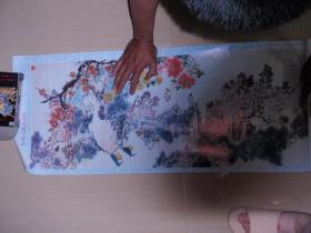 1992年 蒋峰作,国画,天津市人民政府赠给中国人民解放军 L4
