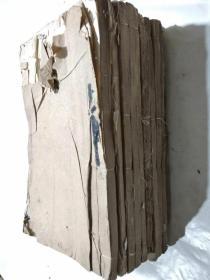 线装木刻 礼记 卷一至卷二十 (全10册合售)
