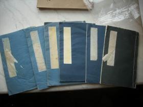 早期--白宣纸线装[空白本]6册。总厚4厘米!3大3小。有水渍痕迹如图。大的28//19厘米。小的26/16厘米