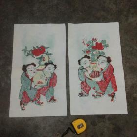 老年画:南通特色木版画(4开2张1套全)