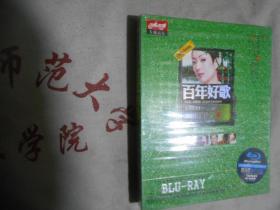 DVD 百年好合 收藏版  全新未开封