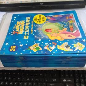 迪士尼神奇英语(2-26册)【缺1】