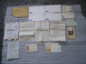 信封,信纸
