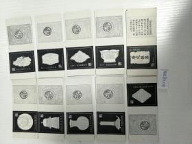 老火花,唐代银器,镇江火柴厂生产,10x4,共10张。