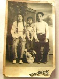 1955年三口之家照
