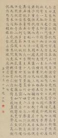 微喷书法 赵世骏 楷书朱子治家格言 30x71厘米