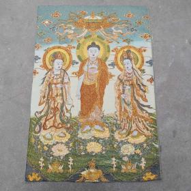 仿古织锦画丝绸精致刺绣画藏佛唐卡唐喀观音如来西方三圣画像画心