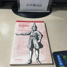 The Siamese Memoirs of Count Claude De Forbin: 1685-1688