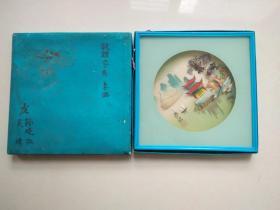 80年代贝雕画-春江(带原外盒)
