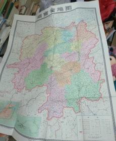 湖南省地图(1979年北京第一次印刷)