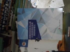 浙赣皖相邻区燕山期火成岩的特征及其旅游地学意义