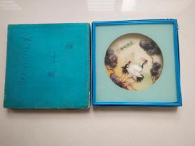 80年代贝雕画-仙鹤万寿(带原外盒)
