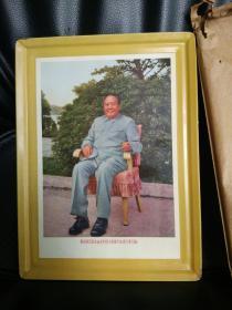 毛主席铁皮像:敬祝我们最最敬爱的伟大领袖毛主席万寿无疆!