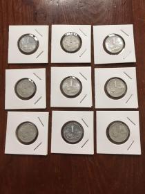 1991年-1999年铝制菊花一角硬币一套