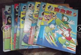米老鼠杂志2005年15本-第2第6第7第8第9第10第12第13第16第17第18第20第21费22第23