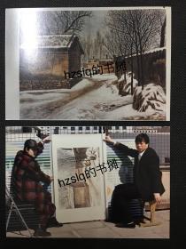 著名画家许仁龙早期国画参展作品+该作品与本人合影2张合售(另可提供一批早期许仁龙作品照片)
