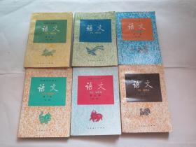 (90年代)高级中学课本(必修) 语文 ( 6册全 )