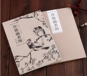 历代名家绘画 冷艳幽香图 9787539843070 李鳝