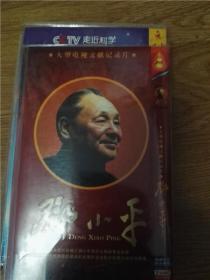 DVD双碟 大型电视文献纪录片 邓小平