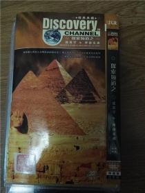 DVD四碟  DISCOVERY CHANNEL 探索频道之建筑学&神秘史迹