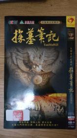 DVD双碟 探墓笔记 CCTV大型考古纪录片