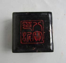 八.九十年代漳州八宝印泥漆器瓷盒