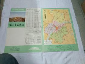南京市区交通图,折叠式,双面图1982年版