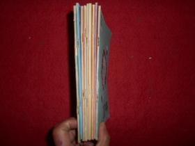 围棋1990年第2、4—8、10—12共9期合售