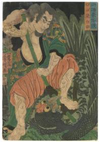 日本浮世绘古版画 《水浒传豪杰镜 白日鼠白胜》 歌川国芳弟子芳晴作 妖怪绘