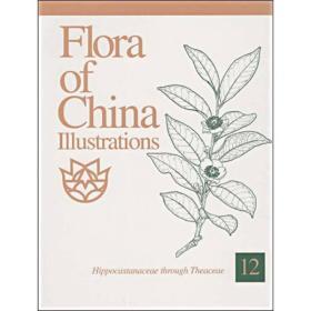 Flora of China12
