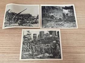 侵華日軍【上海戰線】印刷寫真三張