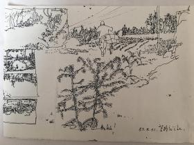 著名画家、邮票设计家周峰毛笔题签(速写作品120幅复印件)