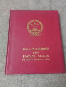 中华人民共和国邮票1993(全套,差最后一张,看实物图)
