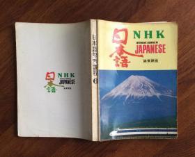 日本语--录音课程