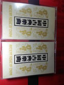 ·磁带··------ 中国古典乐曲——西安音乐学院,陕西歌舞团民乐队演奏.卡带接近全新