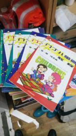 门丁儿童画教程(全4册)