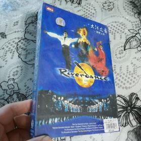 大河之舞 dvd光盘 d9