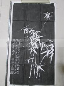 早年手拓拓片——郑板桥——画竹中堂——少见