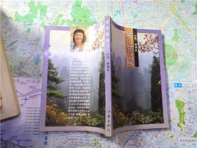 紫色菩 提:菩 提系列