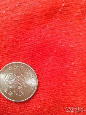 第一届世界女子足球锦标赛     纪念币2枚合售