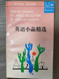 英语小品精选